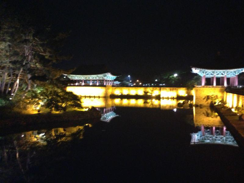 בריכת אנפגי, טיול מאורגן לקוריאה