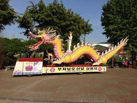 פסטיבל מנורות הלוטוס, יום ההולדת של בודהה, טיול מאורגן לקוריאה