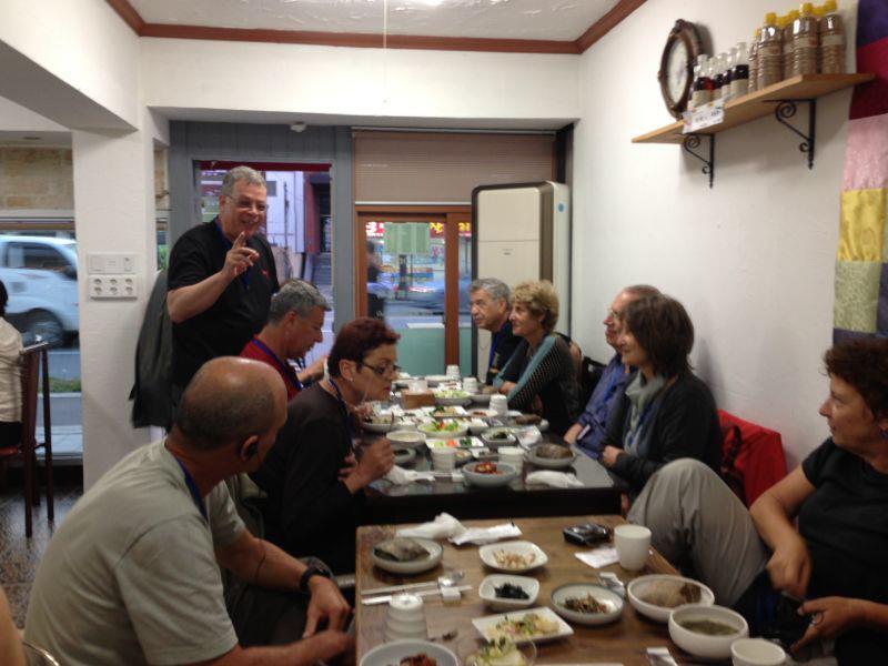 ארוחת שישי קוריאנית, טיול מאורגן לקוריאה