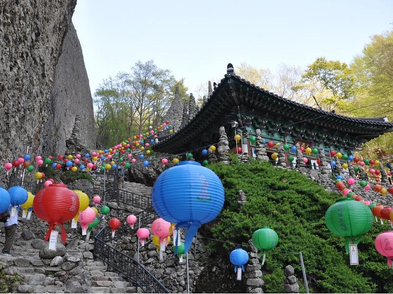 הר מיסן, טיול מאורגן לקוריאה