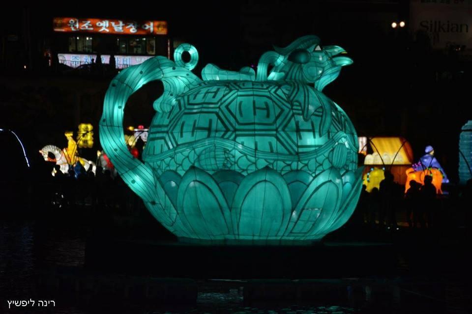 פסטיבל הפנסים | ג'ינג'ו | טיול מאורגן לקוריאה