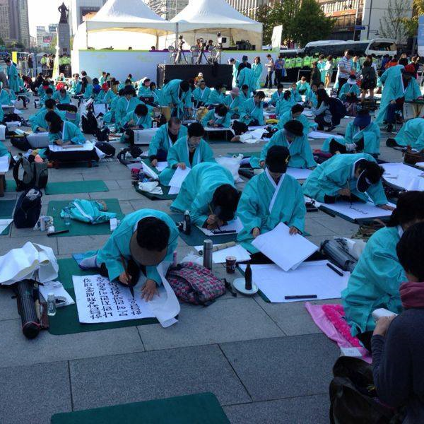 האנגול, Hangeul, השפה הקוריאנית, טיול מאורגן לקוריאה