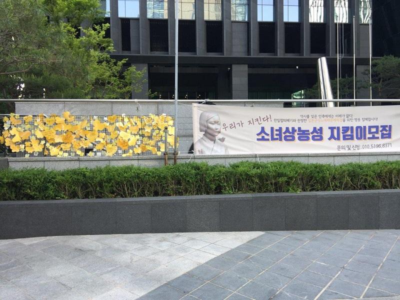 Explore Korea | טיול מאורגן לקוריאה | נשות הנחמה | יפן קוריאה