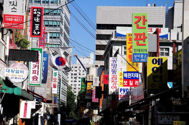 הפאזל הקוריאני | יעל שגיא | Explore korea | טיולים מאורגנים לדרום קוריאהpuzzel38