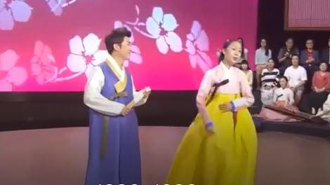 מוסיקה קוריאנית - נוה כליל