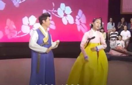 18.5.20 |  'בואי אהובתי ונבלה יחדיו' – הכרות מקרוב עם עולם המוסיקה הקוריאנית המסורתית בקוריאה | נוה כליל חורש