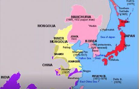 25.5.2020 |   כיבושיה של יפן – יחסי אהבה שנאה | זאב פוקס, עופר דנון ואילה דנון