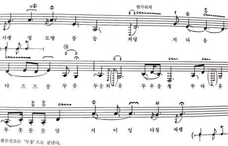 פרק 3 – צליל ותנועה | מסע עומק למוסיקה קוריאנית מסורתית