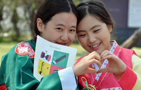הנמר המחבק – טיול לקוריאה החוויה הקוריאנית שלי | אילה דנון