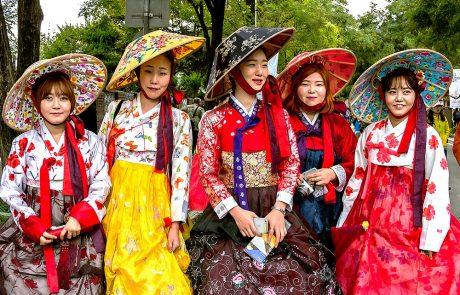 19/9-3/10/2020   סמינר מטייל לקוריאה   חגיגות סיום הקיץ ותחילת הסתיו