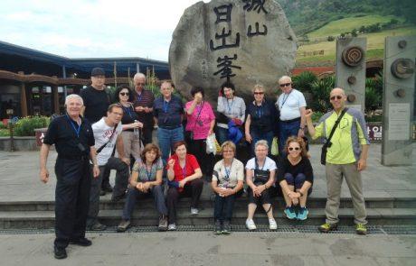 סמינר מטייל לקוריאה ספטמבר 2017