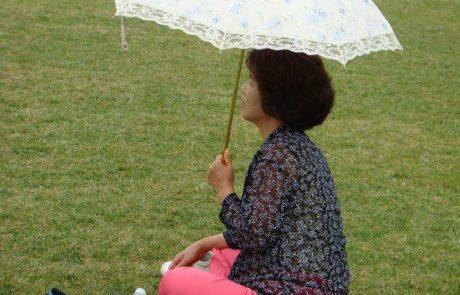 פרק 25 | אסור לשבת על הדשא
