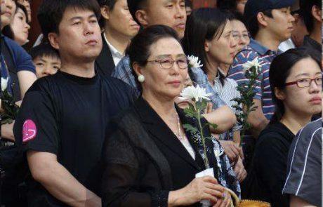פרק 38 | קוריאה נפרדת מהנשיא