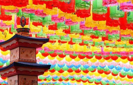 23/4-7/5/2020 | מסע עומק לקוריאה | פסטיבלי האביב וחגיגות יום ההולדת של בודהה  • הטיול מלא, הצטרפו לרשימת המתנה