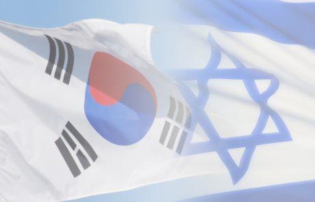 יחסים דיפלומטיים וכלכליים בין הרפובליקה של קוריאה למדינת ישראל | אירה ליאן