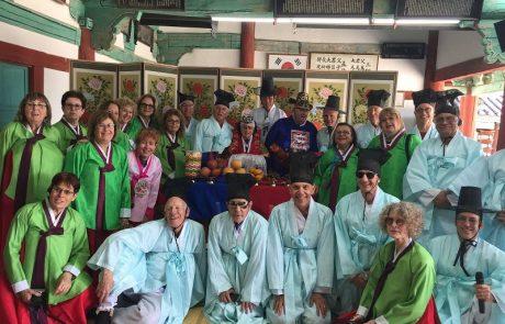 קבוצת חוויה קוריאנית | אפריל 2018