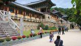 גיונגג'ו | ערים ראשיות בקוריאה | טיולים מאורגנים לקוריאה | Explore Korea