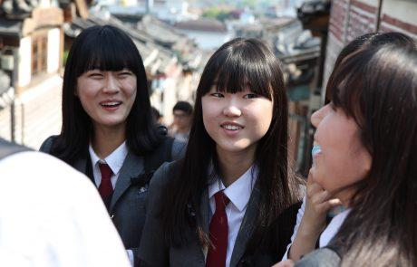 איך אומרים בקוריאנית – מילים שימושיות | נועה אברהמי