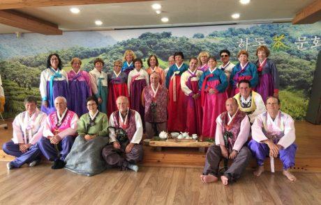 סמינר מטייל לקוריאה אוקטובר 2017