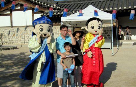 המשפחה הקוריאנית – מסורות ותמורות | נועה אברהמי
