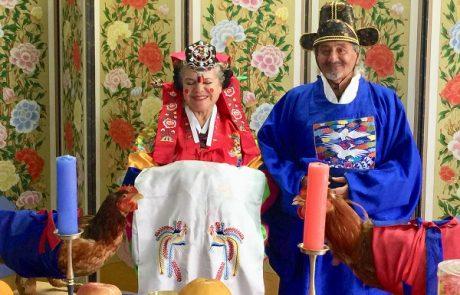 אהובה קפון | סמינר מטייל לקוריאה מאי 2018