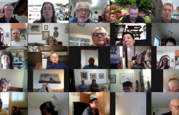 אוסף תודות – מפגשים והרצאות זום  בתקופת הקורונה