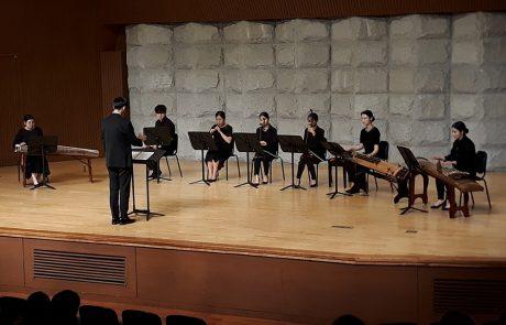 """""""גוגאק"""" – מסע עומק למוסיקה קוריאנית מסורתית"""