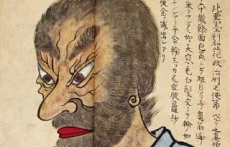 29.6.2020 | 'פרי ומקארתור האמריקאים ששינו את יפן' | פרופ' ניסים אוטמזגין
