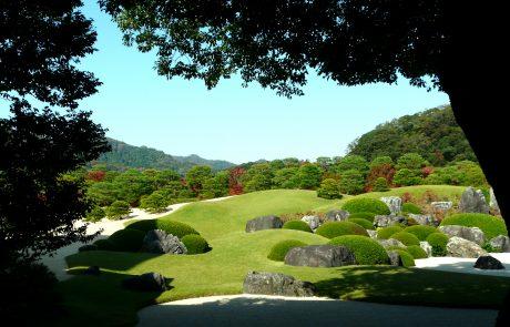10.5.2020 |   יפן – אסתטיקה ותיירות סיפור אהבה יפני – חלק א' | אילה דנון