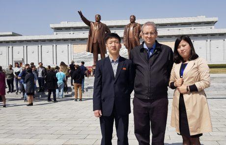 25/6/19 | הרצאה: צפון קוריאה או קוריאה הצפונית? מסע אל אחת המדינות המבודדות והמעניינות בעולם