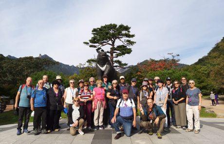 נעמי ליהמן בשם קבוצת ספטמבר | מסע עומק לקוריאה ספטמבר 2019