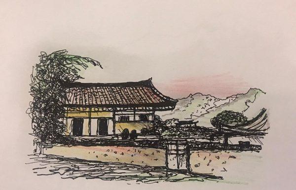 אריה רובינוביץ | יומן רישום בקוריאה הדרומית, ספטמבר 2019