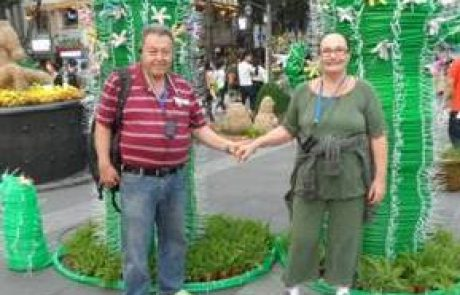 מירה וחיים זיכלינסקי | מסע סתיו 2013