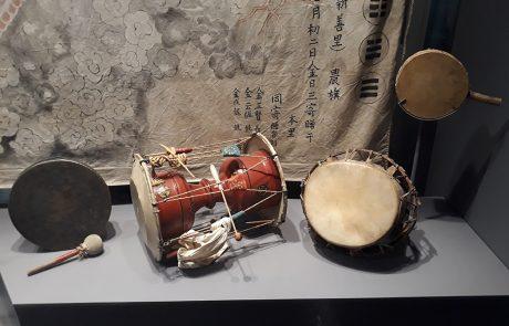 פרק 2 – כלי נגינה מסורתייים | מסע עומק למוסיקה קוריאנית מסורתית
