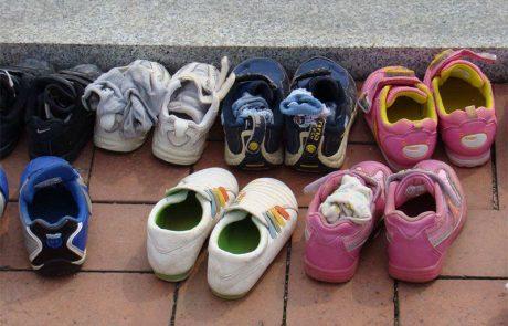 פרק 16 | נעליים